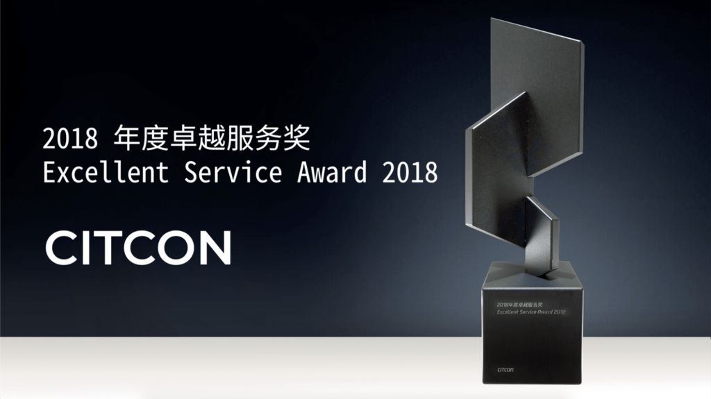 "Citcon won ""Excellent Service Award 2018"" by WeChat Pay"