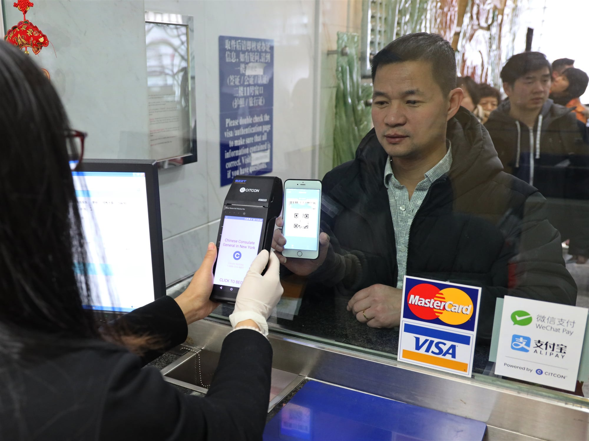 Mobile payment introduced in Chinese consular services for U.S. East Coast