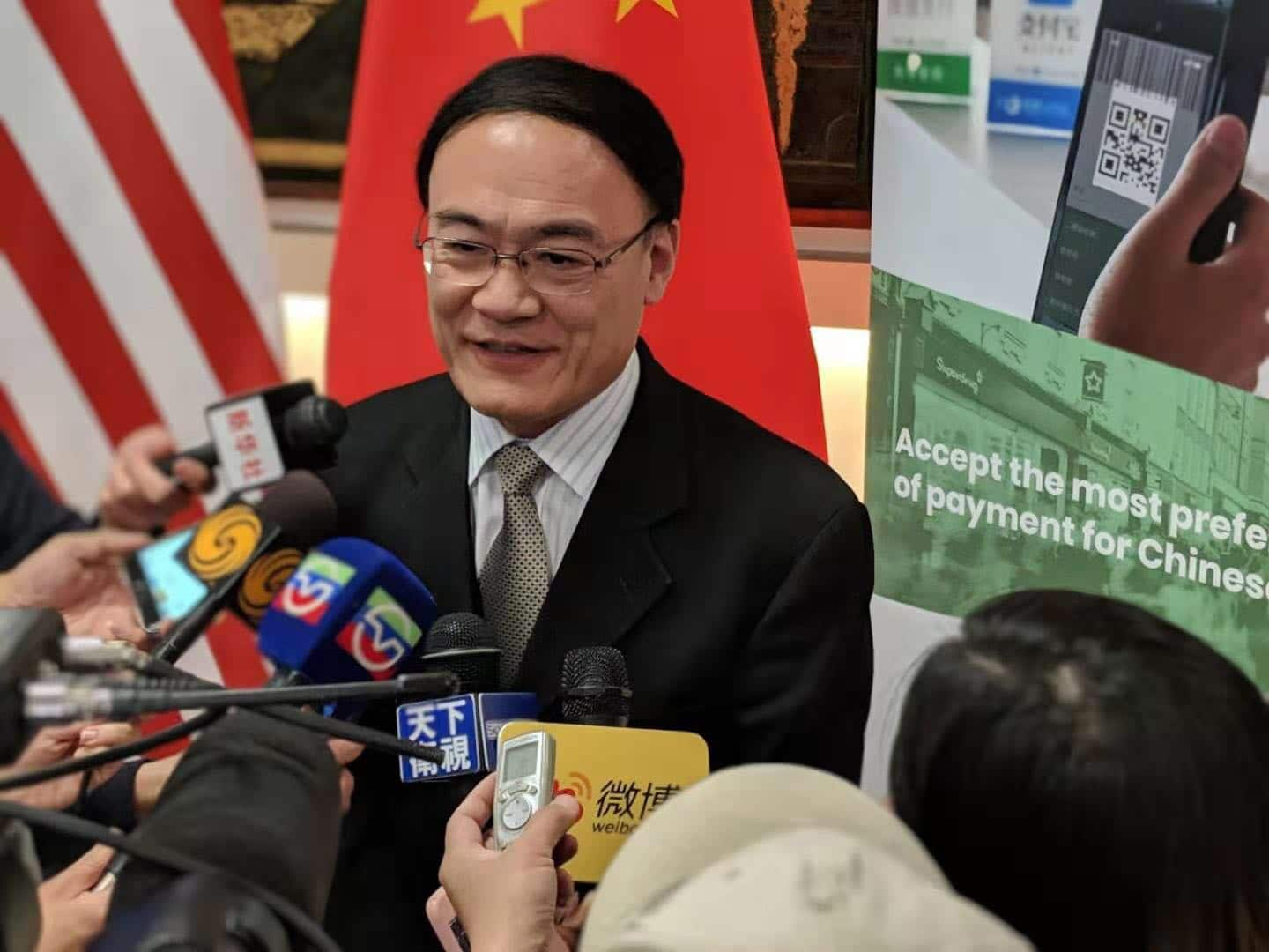 Mobile payment launched to facilitate Chinese consular services in San Francisco