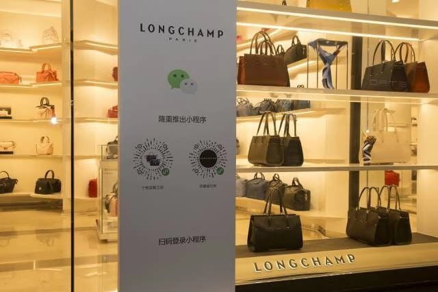5 Reasons Why Luxury Brands Can't Afford to Skip WeChat Marketing