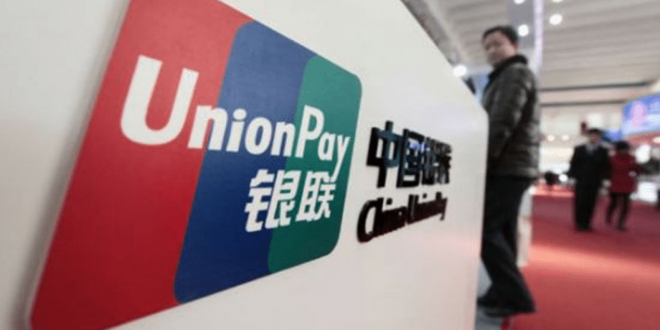 CITCON Releases UnionPay Pass, the First Complete Suite of UnionPay Products in the U.S.